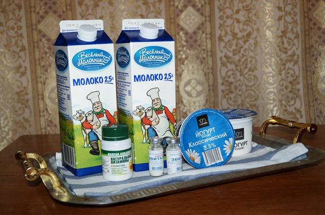 Продукты для йогурта
