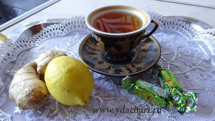 chai-s-imbirem