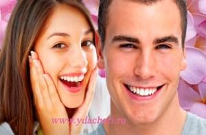 как сохранить зубы здоровыми