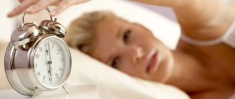 Как просыпаться правильно