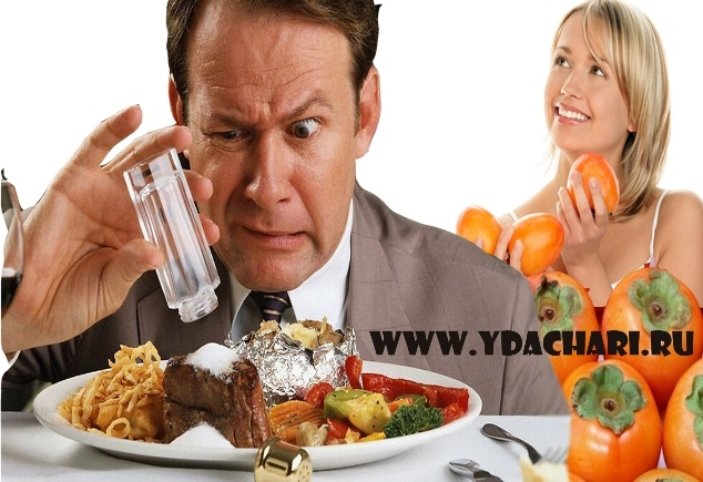 Пищевые пристрастия расскажут о здоровье1