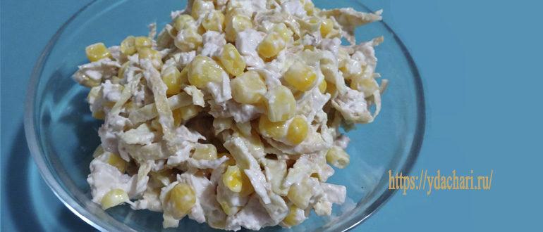 kukuruza-kuritsa-yajtso-salat