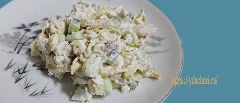 salat-iz-kuritsy-varenoj