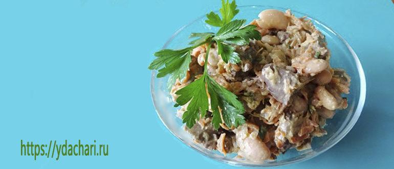 salat-s-fasolyu-i-pechenyu-kurinoj-